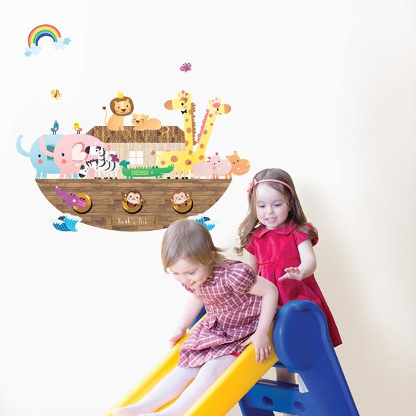PS-60057_1 Noah's Ark เรือโนอา