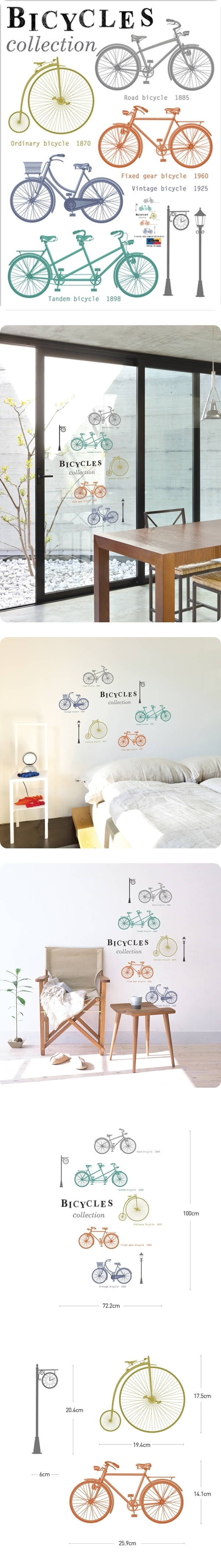 Wall Sticker, Bicycles correction, Home decoration